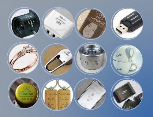 Fiber Lazer Kesim Makinesi 4 Kullanım Alanı